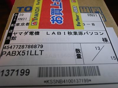 Sr0012846