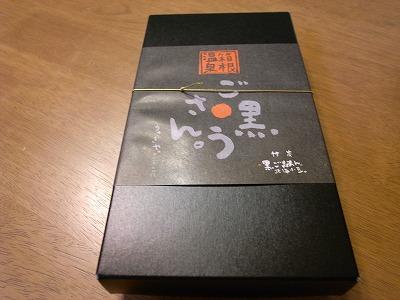 Sr0012983