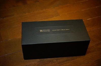 Sdsc00595